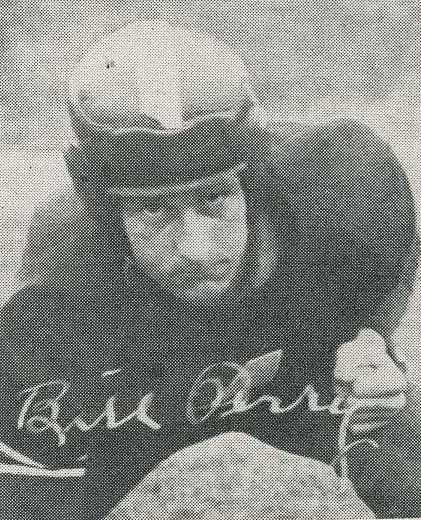 Bill Perry, guard